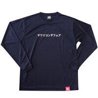 [ウェア]ABCオリジナルス「マワリコンデフォア」ロゴDRYロングTシャツネイビー×ホワイト(w-0049)