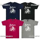 【マラソン中3%OFFクーポン】[ウェア]ABCオリジナルス 「Tiger」スカジャン Tシャツ (w-0074)