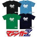 【マラソン中3%OFFクーポン】[ウェア]ABCオリジナルス 「マジンガーZ」ロゴ Tシャツ (w-0100)
