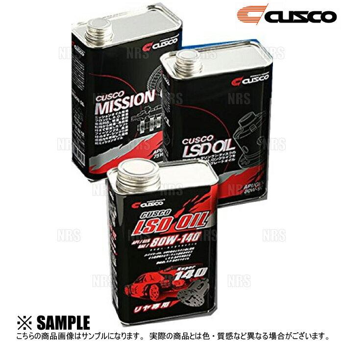 オイル, ギアオイル CUSCO APIGL4 SAE75W-85 1.0L 1 (010-002-M01