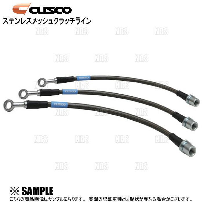駆動系パーツ, クラッチホース CUSCO STI GDBGRBGRFGVBGVF (672-022-CL