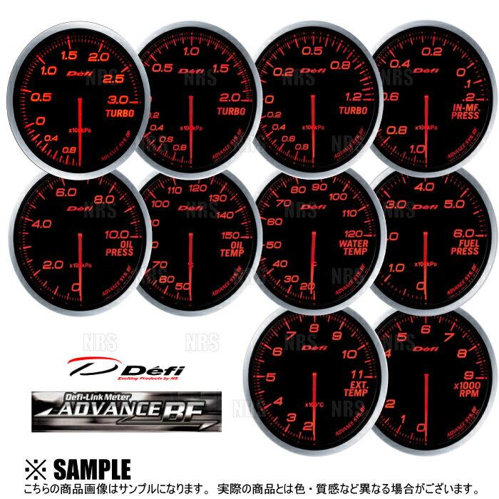 メーター, 油温計 Defi BF 60 (DF10402