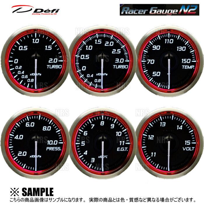 メーター, ターボ計・ブースト計 Defi N2 52 200kPa (DF16003