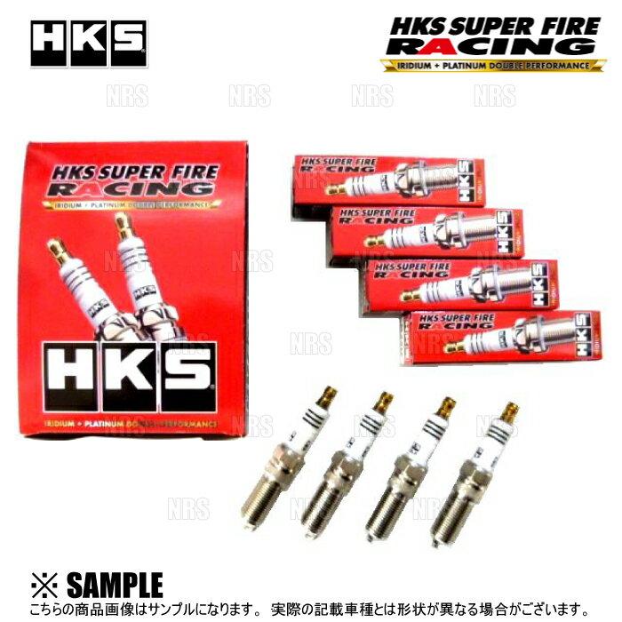電子パーツ, プラグ HKS (M35iISO74) ZZE123 2ZZ-GE 011069 (50003-M35i