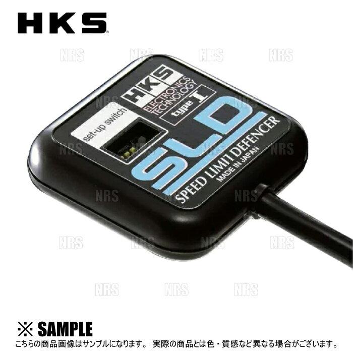 電子パーツ, その他 HKS SLD TypeII JZS160JZS161 2JZ-GE2JZ-GTE 978028 (4502-RA003