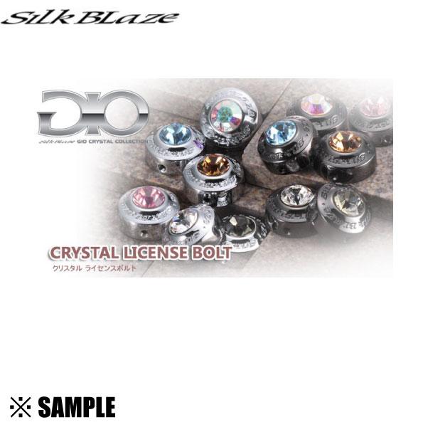 数量限定 在庫特価 GIO×Silk Blaze クリスタル ライセンスボルト ブラックダイヤ/ブラッククローム 2個入/軽自動車用/盗難防止(GI-CLB020画像