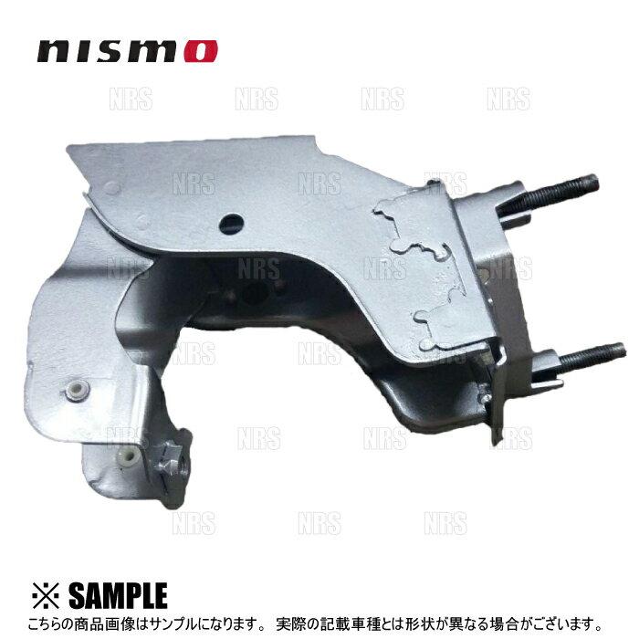 駆動系パーツ, その他 NISMO 180SX S13RPS13 SR20DESR20DET (46550-RS521