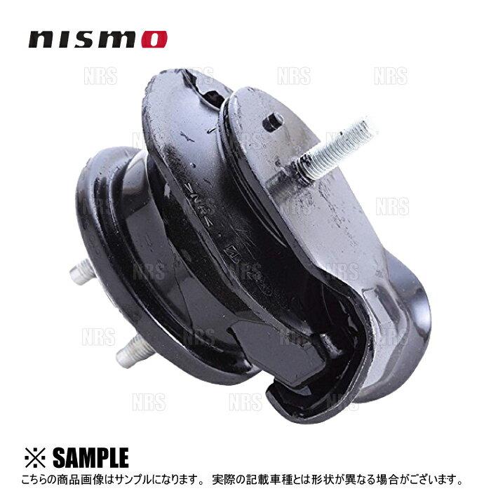 サスペンション, その他 NISMO 180SX S13RS13 CA18DECA18DET (11210-RS52011220-RS520