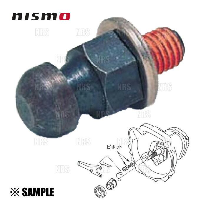 駆動系パーツ, トランスミッション NISMO S13PS13S14S15 CA18DECA18DETSR20DESR20DET (30537-RS540