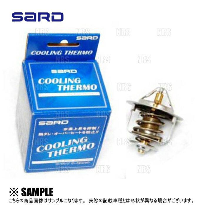 冷却系パーツ, その他 SARD (SST01) EP82EP91 (19401