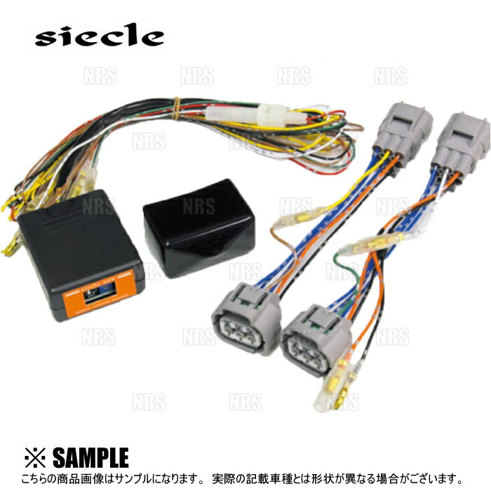 ライト・ランプ, ヘッドライト siecle S608complete bB NCP30NCP31NCP34NCP35QNC20QNC 21QNC25 002 (S608C-01A