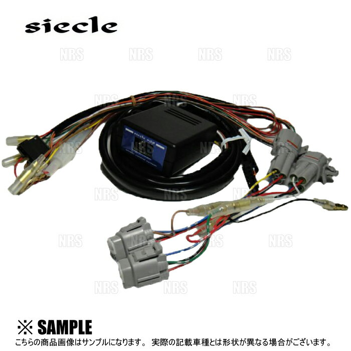 ライト・ランプ, ヘッドライト siecle S608complete2 ANH20WANH25WGGH20W 085 (S608C2-00R