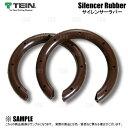 TEIN テイン サイレンサーラバー Mサイズ φ90〜130 (SPR02-G1497