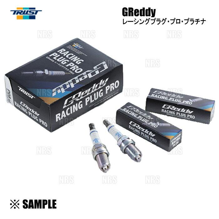 電子パーツ, プラグ TRUST (P08JIS86) GT-R R32R33R34BNR32BCNR33BNR34 RB26 (13000118-6S