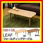 ダイニングチェア食卓椅子食卓テーブル長椅子レトロモダン