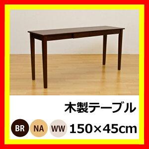 テーブル ダイニング シンプル テーブルセット
