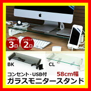 パソコン モニター スタンド テーブル