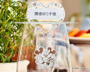 【印刷してお届け!】結婚式 席札 ポッシュ(グラスタイプ)(1名分)(...