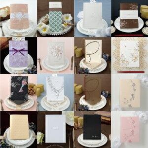 【席次表】 ブライダル ウエディング Wish席次表 手作りキット 無料サンプル ウェディング bridal