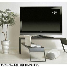 TVコンソール(L)