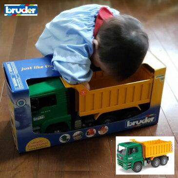 送料無料 bruder ブルーダー MAN Tip up トラック BR02765 ミニカー 知育 遊び 知育遊び 知育玩具 働く車を忠実再現 動かす 触る 観察する 体験する ごっこ遊び 車 おもちゃ 男の子 男 キッズ プレゼント 誕生日 4歳 5歳 6歳 ギフト 人気 あす楽