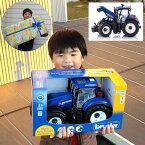 ラッピング可 農業車 農業機械 NH T7.315 トラクター BR03120 bruder ブルーダー 知育遊び 知育玩具 働く車 観察する 体験する ごっこ遊び 車 おもちゃ 男の子 キッズ プレゼント 誕生日 4歳 5歳 6歳 クリスマス 人気