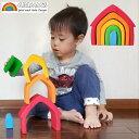 日本全国送料無料 グリムス ハウス・カラー GM10860 積木 積み木 カラフル 木製 知育 遊び 知育遊び 知育玩具 1歳 2歳 3歳 誕生日 子供 クリスマス プレゼント北欧おもちゃ あす楽