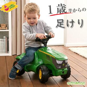 足けり 乗用玩具 ロリートイズ ジョンディアミニ6150 RT132072 トラクター 働く車 動かす 触る 観察する 体験する ごっこ遊び 車 おもちゃ 男の子 プレゼント 誕生日 1歳 2歳 3歳 クリスマス 人気 rolly toys