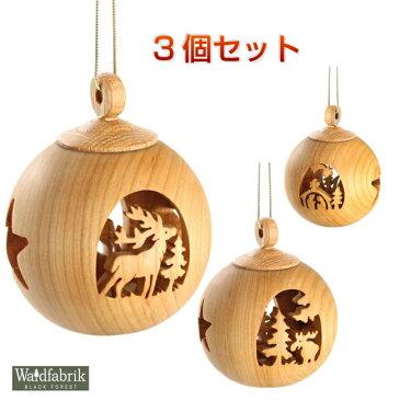 ヴァルトファブリック クリスマスボール3個セット 3D 立体 木製 オーナメントセットWaldfabrik 聖誕wf9970-1 ヘラジカwf9970-3 トナカイwf9970-2