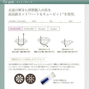 ダイヤモンドネックレスPA11087