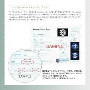 【ご注文後10%OFF】ダイヤモンドネックレス0.4ctSI1〜SI2-I〜K-3EXCELLENT/H&C〜EXCELLENT/H&CPt一粒プラチナPt9000.4ct0.4カラットエクセレントハートキューピッドペンダントネックレスダイヤモンドネックレスダイヤモンドペンダントdiamondソリティア