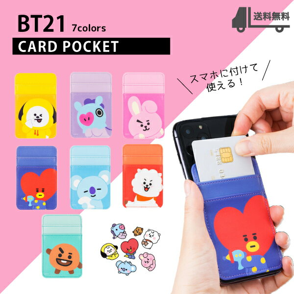 スマートフォン・携帯電話アクセサリー, ケース・カバー BT21 Card Pocket IC iPhone