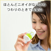 女性100人の声から生まれた葉酸サプリ(飲みやすさ)