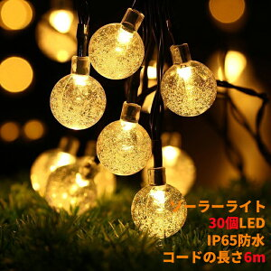LED30球 6m led イルミネーシ...