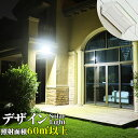 \いま買うと全店舗7%オフクーポンをすぐ使える/60LED ソーラーライト 屋外 マイクロ波人感センサー 4つモード 超明るい 防犯 高輝度 高級 清潔 玄関 芝生 車道 ガーデン 庭 照明用 防水IP65 日本語取扱書付き 安心の18ヶ月長期保証 100W白熱球相当の明るさ