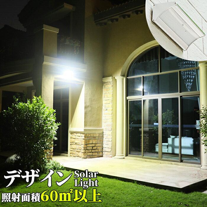 60LED ソーラーライト 屋外 マイクロ波人感センサー 4つモード 超明るい 防犯 高輝度 高級 清潔 玄関 芝生 車道 ガーデン 庭 照明用 防水IP65 日本語取扱書付き 安心の18ヶ月長期保証 100W白熱球相当の明るさ