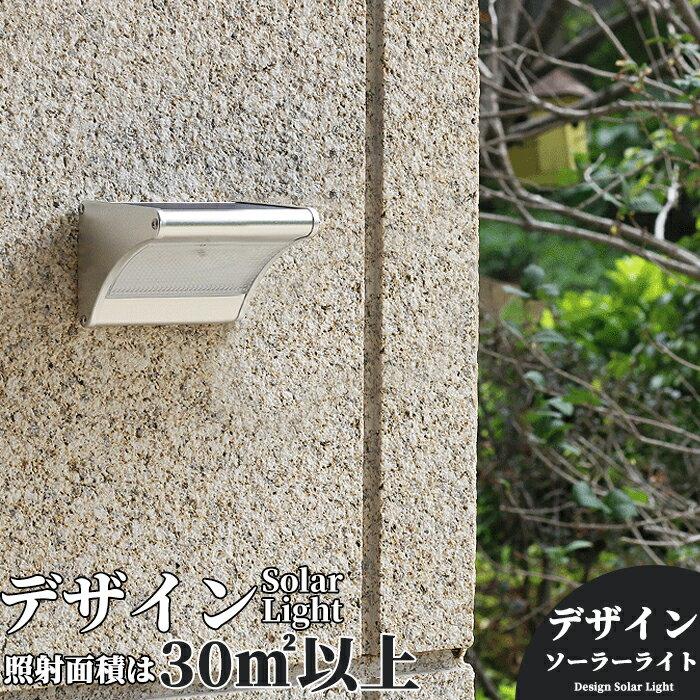 4個セット24LEDデザインソーラーライト屋外マイクロ波人感センサー4つモード明るい防犯高輝度高級清潔玄関芝生車道ガーデン庭照明用防水IP65日本語取扱書付き安心の18ヶ月長期保証40W白熱球相当の明るさ