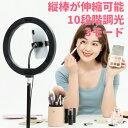 LEDリングライト 撮影用ライト USB給電 自撮りライト 自撮りスタンド 化粧