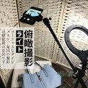 日本トラストテクノロジー CLIPHOLDER-LG クリップホルダー ラージ 《納期約1−2週間》