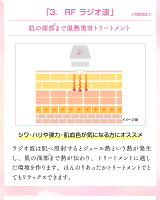 ロゼペリド美顔器美顔機超音波LEDEMSイオンイオン導入イオン導出入RF光美容リフトアップ多機能美肌フェイシャル乾燥シミしわたるみハリ弾力コラーゲン★ロゼぺリドRFマルチビューティーフェイシャルトリートメント