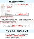 【送料無料】 オーダーロールスクリーン ベーシックタイプ 様々なテイストのカラーをラインナップ 日本製 高品質 2