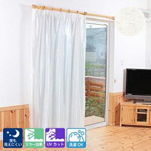 オーダーカーテン/レースカーテン/夜透けにくいポリエステル素材と麻を使用したレースカーテン