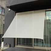 【送料無料】日よけ サンシェード【幅195cmx丈200cm】イチオリシェード プレーン -ichiori shade plain-