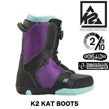 K2 スノーボード ブーツ キッズ ユース 子供用 KAT 21〜25cm 女の子 ジュニア SNOW BOOTS GIRLS