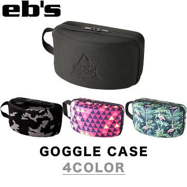 EB'S エビス ゴーグルケース GOGGLE CASE スノーボード