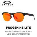 OAKLEY オークリー サングラス FROGSKINS L...