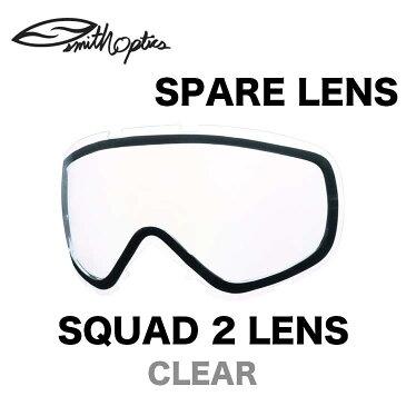SMITH スミス スペアレンズ SQUAD 2 LENS スカッド レンズ CLEAR クリア