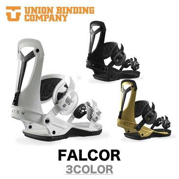 UNION ユニオン 18-19 FALCOR ファルコア BINDING ビンディング スノーボード