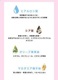コスメ韓国BBクリーム化粧下地ウィチポめるるウィッチズポーチプチプラUVカットWitch'sPouch(生見愛瑠)