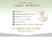 スキンケアセールノブリーオーガニックマッドパックオーガニックコスメ韓国noblyエコサート泥パックフェイスパック保湿敏感肌まとめ買い